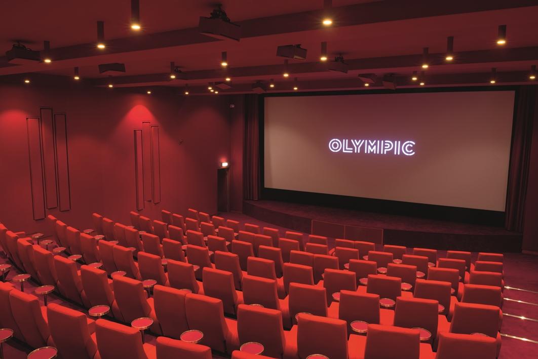 Stara rzeźnia nowym kinem